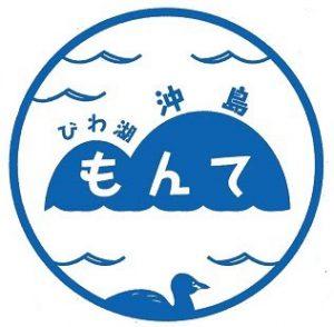 ここ滋賀にて1日限定イベント開催