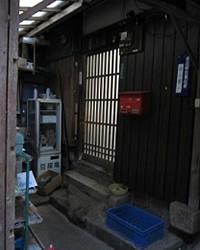 井上商店(いのうえしょうてん)