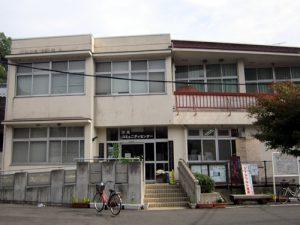 沖島コミュニティーセンター