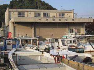 沖島漁業協同組合