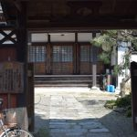 掛嶌山 西福寺(かけしまざん さいふくじ)